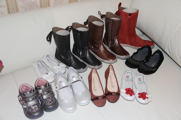 Купить детскую обувь GEOX в интернет магазине