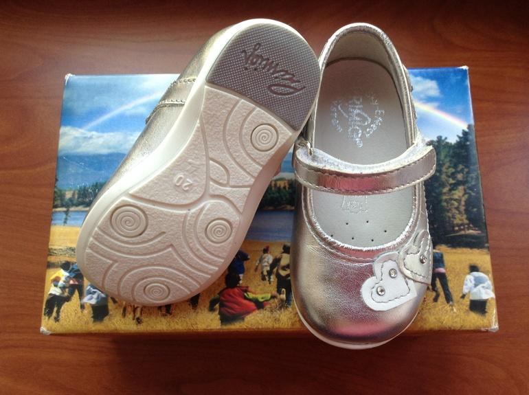 Туфельки для девочки 20 размер
