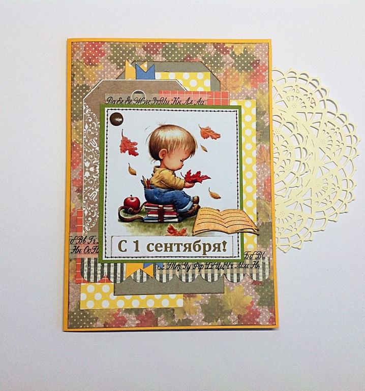 Скрапбукинг открытка для 1 сентября