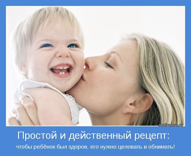 Как сделать чтобы ребенок больше любил маму
