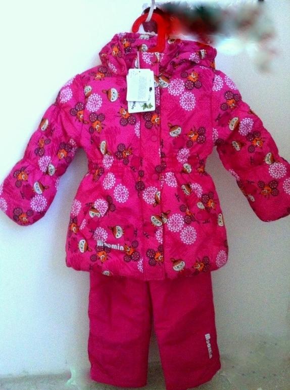 Детская одежда оптом от производителя арлитекс купить