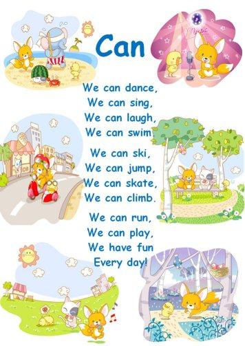 Стих на английском с глаголом can