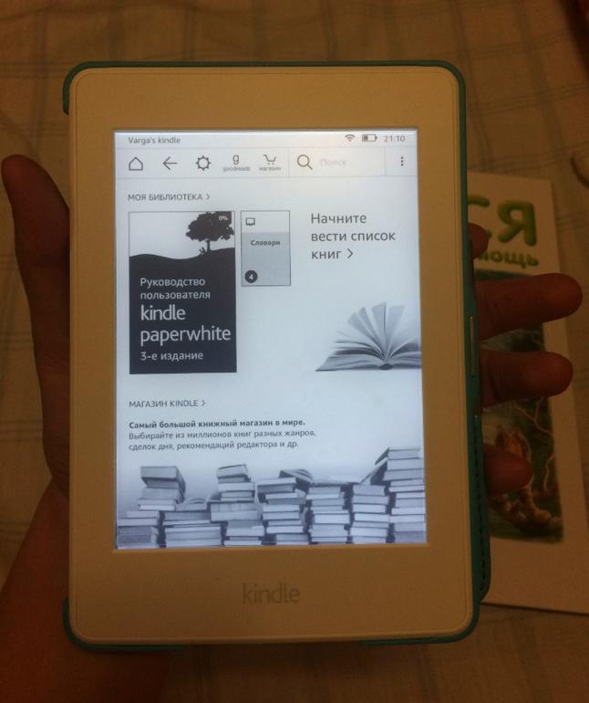 Manual Kindle Paperwhite Espanol PDF Download