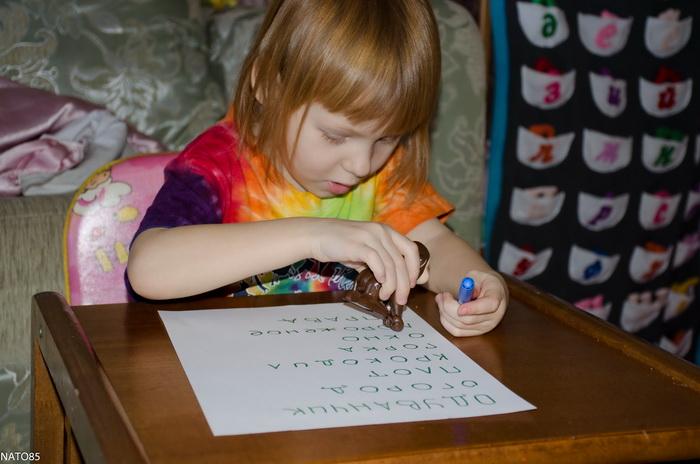 Учим буквы - О