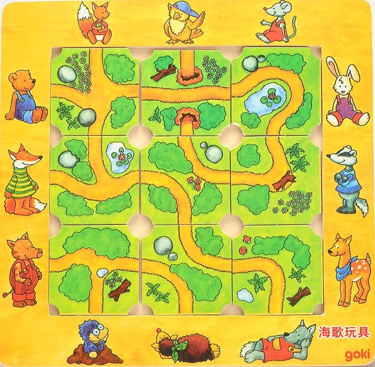 Найди тропинку от Goki