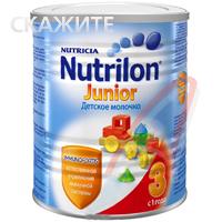 Сухие смеси Friso PEP и Nutrilon 3!