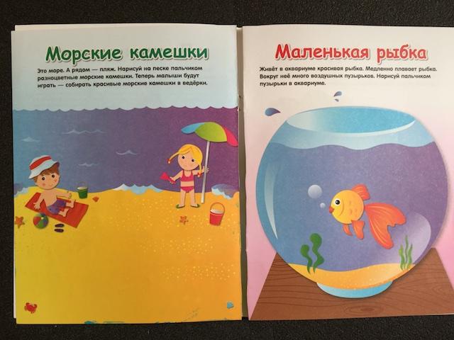Первые раскраски для малышей 1 2 года