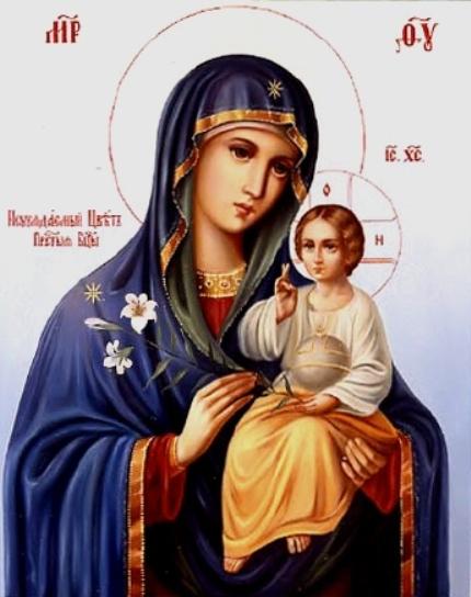 Молитва  Богородице  о  зачатии  ребенка...