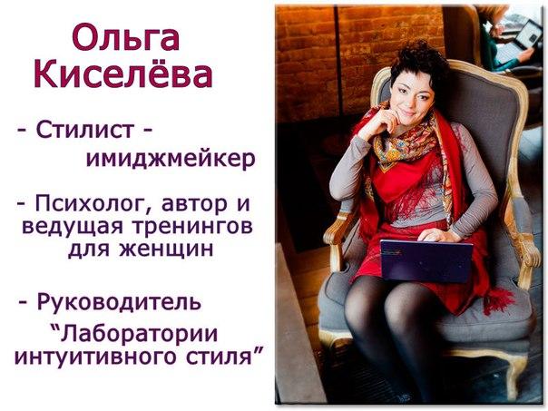 """Он-лайн проект для женщин """"Твое преображение за 15 шагов"""""""