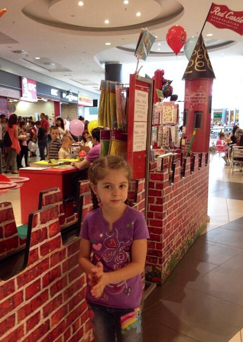 День защиты детей по-болгарски