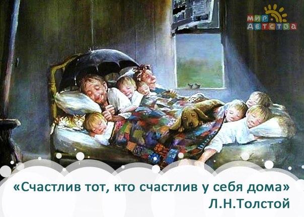 Вы так спите ? ))))