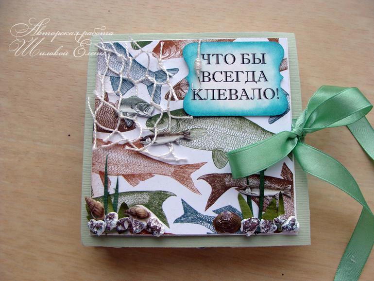 подарок на день рождения парню рыбаку