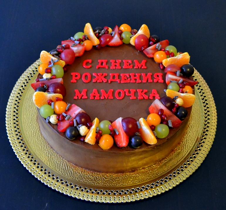 Украшение торта фруктами и ягодами в домашних  566
