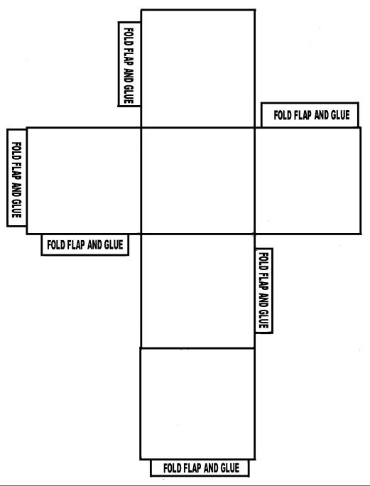 Квадрат из картона своими руками схемы