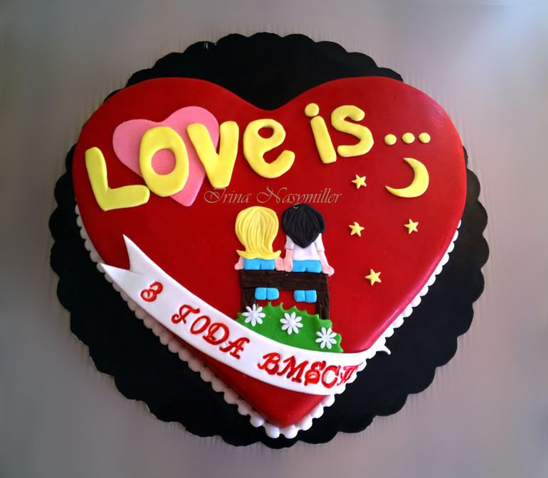 Картинки тортика любви