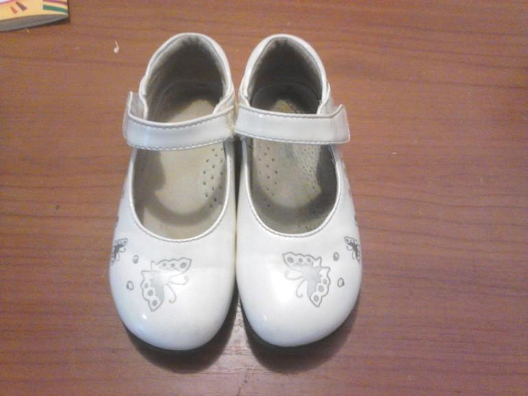 Туфли для девочки Топотам р-р 25