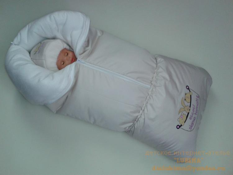 Зимнее одеяло трансформер своими руками