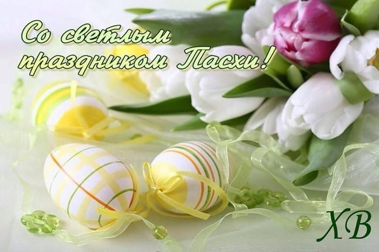 Христос Воскресе !!!!