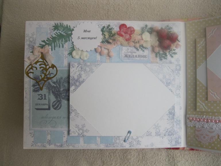 """Альбом """"Елизавета"""" + папка для свидетельства о рождениии."""