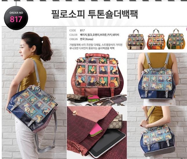 Рюкзаки корея will leather goods рюкзак