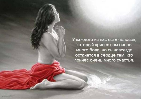 eroticheskiy-stih-pro-dush
