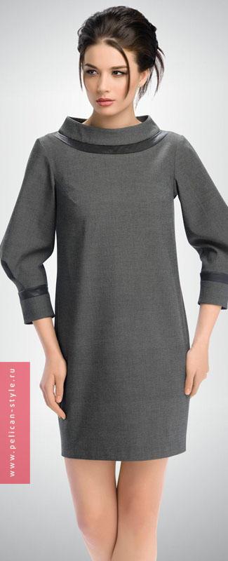 Отличное платье для девушек!!!Р-Р L,899р.