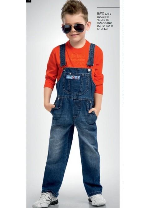 Одежда на мальчика 2-3 года!