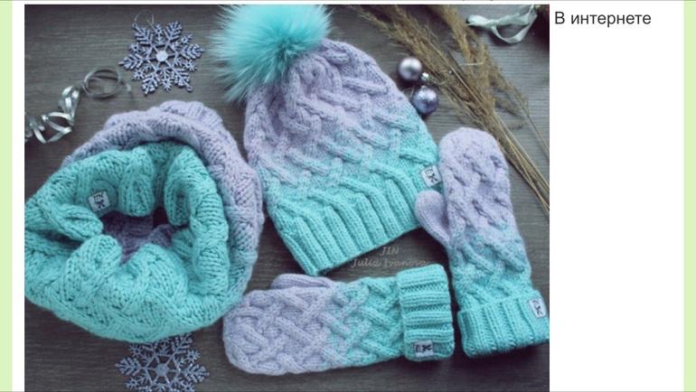Вязание спицами: 50 идей - модные вязаные свитера