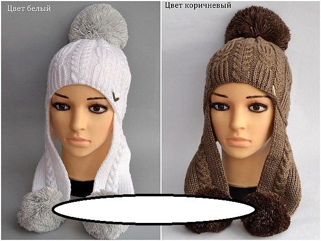 вязать шапки женские зима 2015-2016
