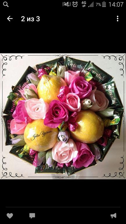 Подарки из конфет и фруктов 35