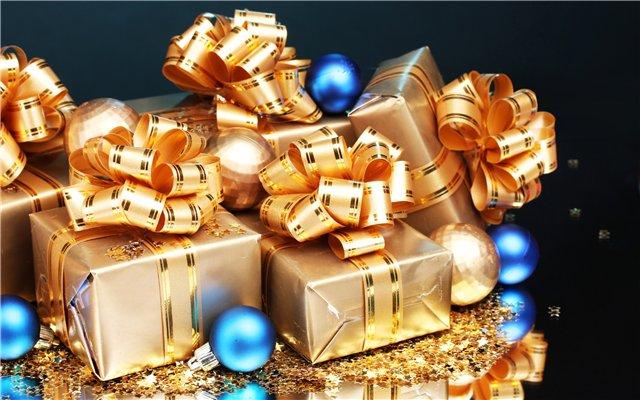 Нейтральные подарки для всех