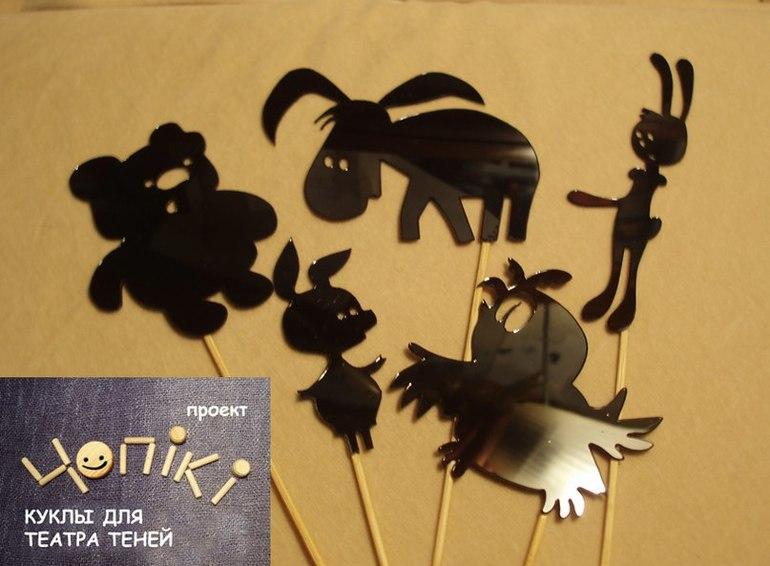 Как из бумаги сделать театр теней