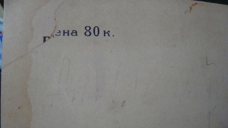 """Наши первые """"библиосумерки"""" (в стиле ретро)..."""