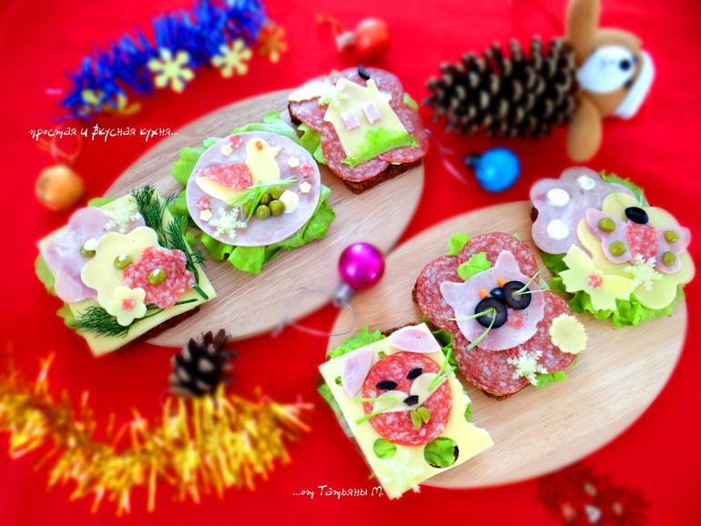 Бутерброды на детский стол рецепты с фото
