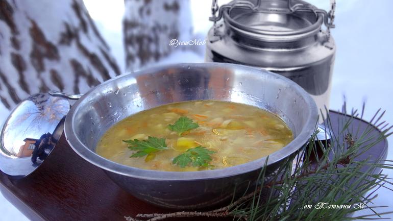 Грибной суп, который Тося несла на делянку лесорубам к/ф
