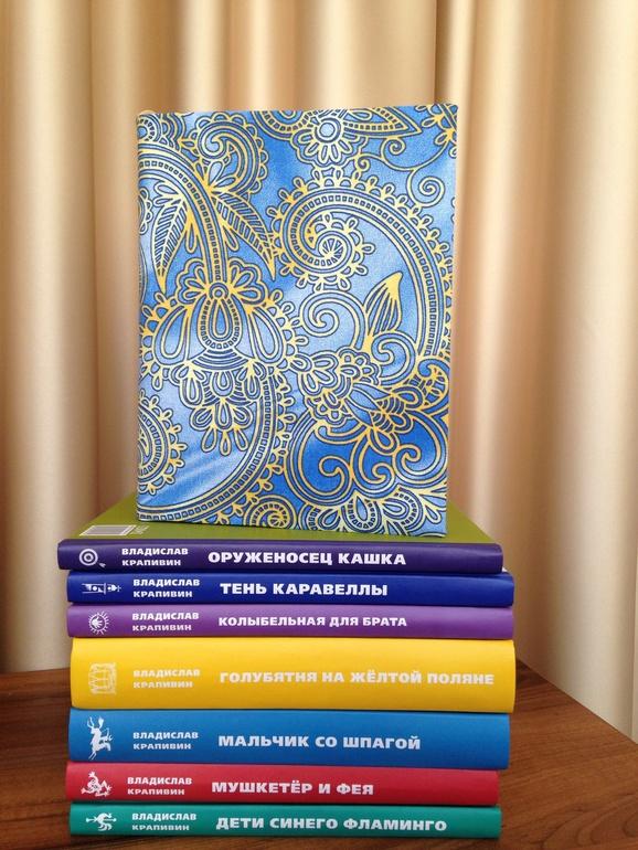 Обложки для книг Крапивина.