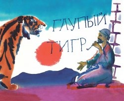 Конференция с А.Г. ТРАУГОТОМ!!!