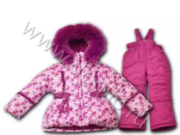 Детская Одежда Данило Интернет Магазин