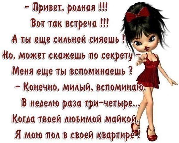 Конечно  вспоминаю  )))