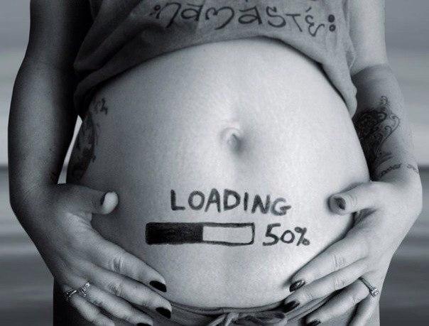 половина беременности позади