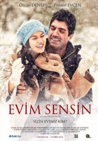 Ты, мой дом / Evim Sensin (Турция, 2012)