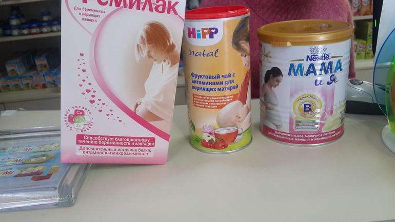 Витамины для беременных и кормящих мам какие лучше 1003