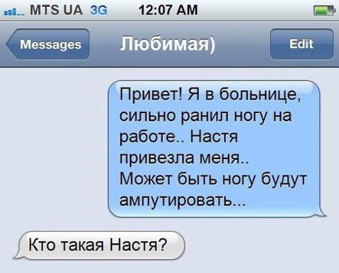 Настоящая любовь)))