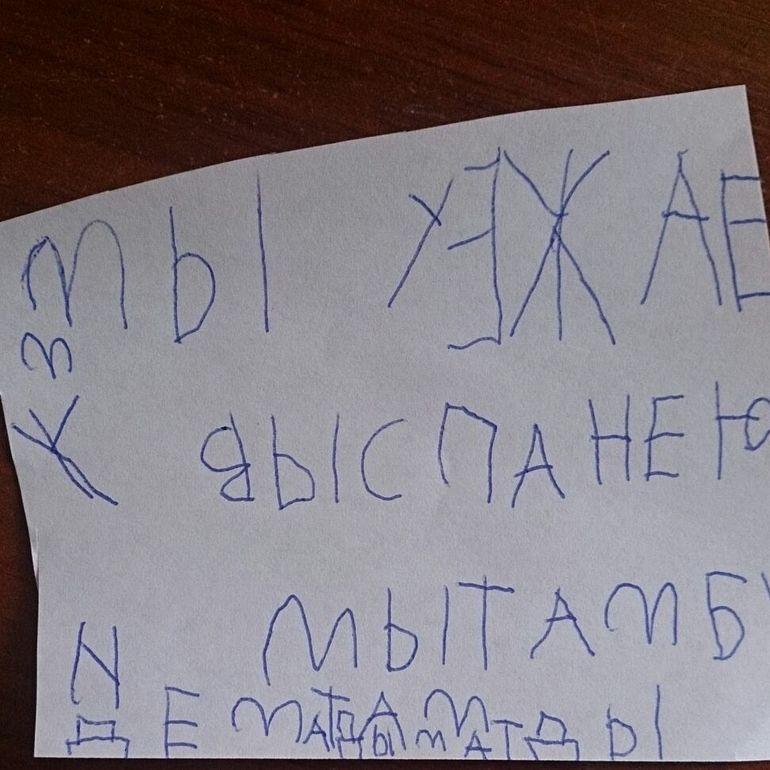 Наше творчество)