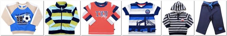Одежда для мальчиков Crockid (Крокид) размеры от 74 до 110