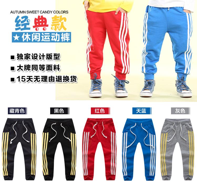 Стильные спортивные штанишки. 400 руб