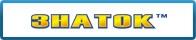выкуп в конце апреля!!!!Продукция ЗНАТОК плакаты/коврики/конструкторы.новый орг.