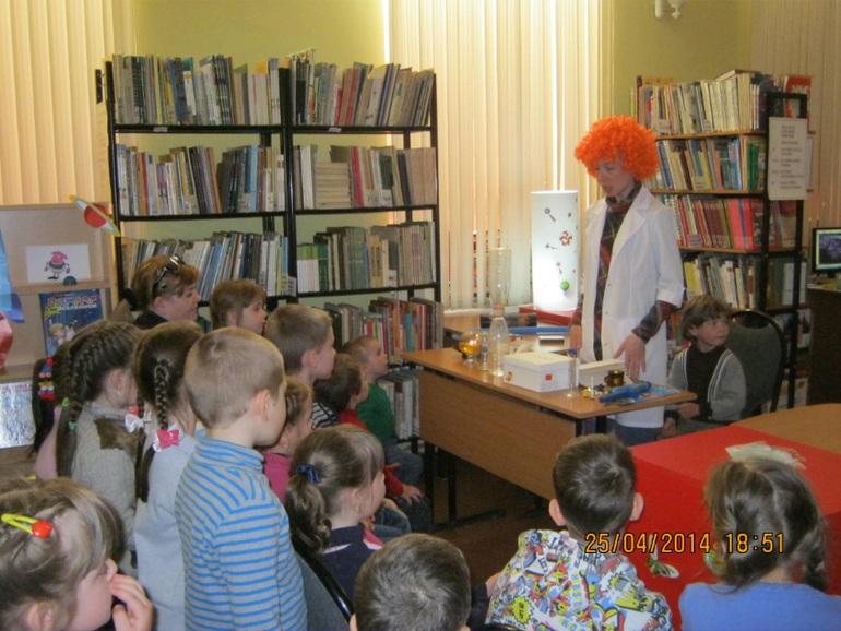 Библиосумерки-2014