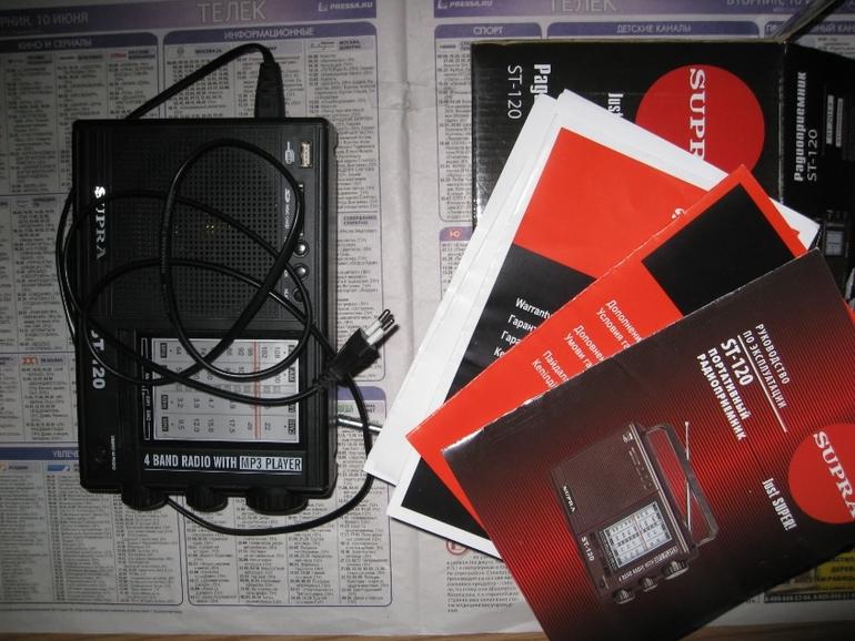 Радиоприемник Supra ST-120, отдам в Балашихе.