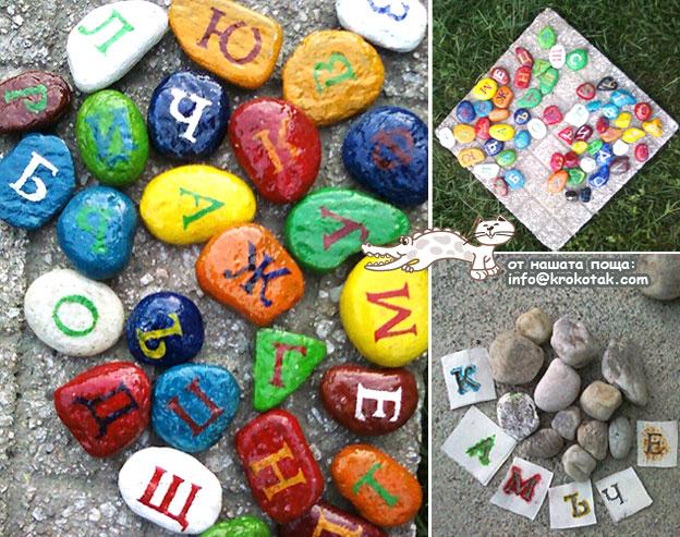 На камнях рисуют буквы и